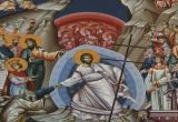 Christos Anesti ~ Christ is Risen ~ Χριστός Ανέστη!
