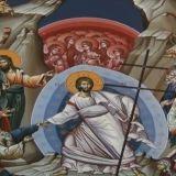 Christos Anesti ~ Christ is Risen ~ ΧριστόςΑνέστη!